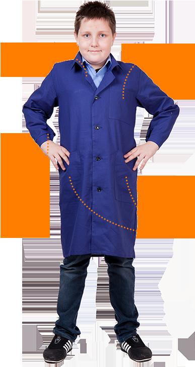 Школьный халат для Труда мальчику