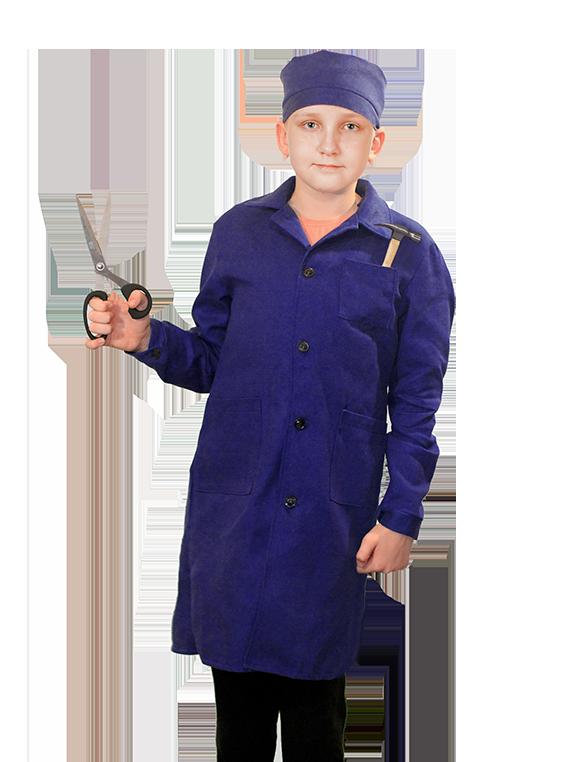 Синий халат для мальчиков Трудовичок