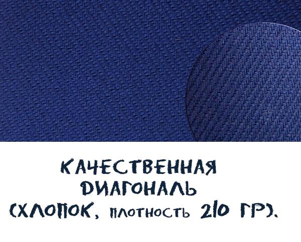 Школьный халат для уроков Труда и технологии. Синий