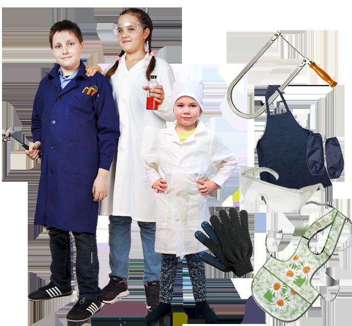 Школьные халаты для труда технологии химии в школу для мальчиков