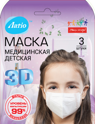 детская маска для уроков химии